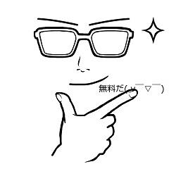 新宿スワン2 動画 フル 無料.jpg